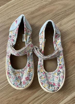 Полукеды туфли