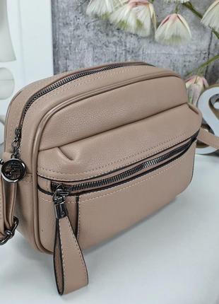 Стильная сумочка цвета темной пудры 18×24×10