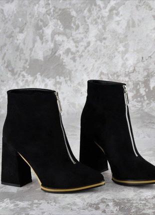Женские ботиночки черные