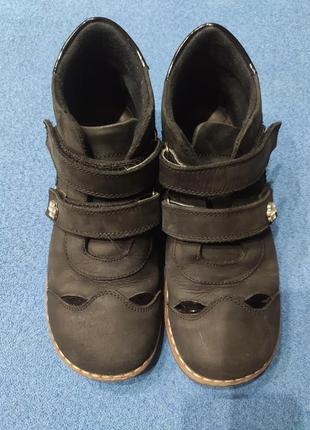 Ботинки демисезон topitop