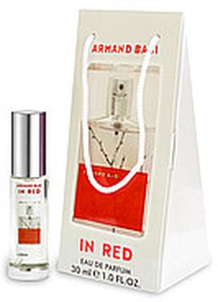 Женский мини парфюм armand basi in red в подарочной упаковке, 30 мл