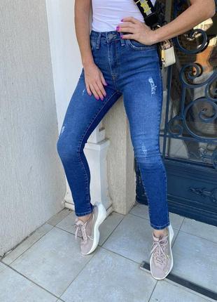 Последняя пара!джинсы женские жіночі джинси