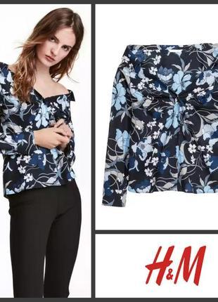 Рубашка блуза со спущенными плечами