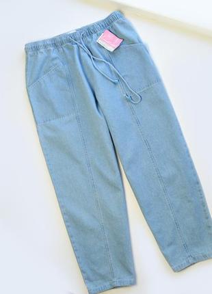 Голубые джинсы слоучи свободные 14 размер