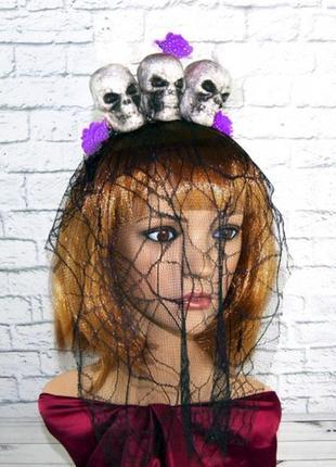 Хэллоуин праздник мертвых - аксессуар черепа с вуалью