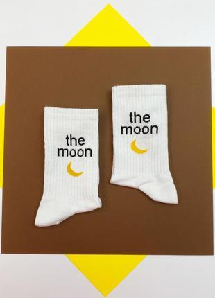 Носочки женские белые с принтом the moon стильные высокие носки молодежные