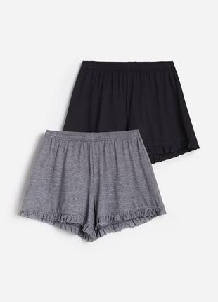 Шорты пижамные набор шорт