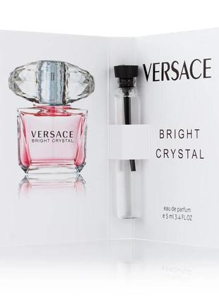 ❤️ мини парфюм с феромонами ❤️ акция 3+1❤️versace bright crystal💥