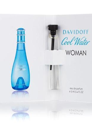 ❤️ мини парфюм с феромонами ❤️ акция 3+1❤️davidoff cool water woman🌊