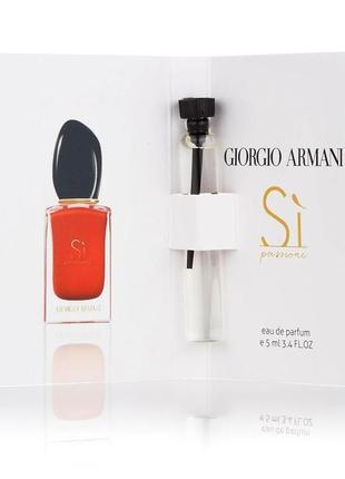❤️ мини парфюм с феромонами ❤️ акция 3+1❤️giorgio armani si passione❤️