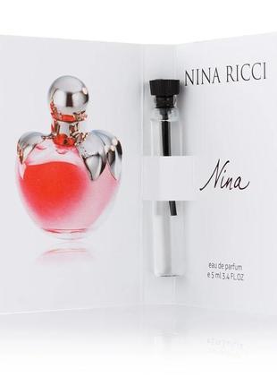 ❤️мини парфюм с феромонами ❤️ акция 3+1❤️nina ricci nina 🍏