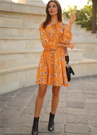 💎💖 платье 💖💎