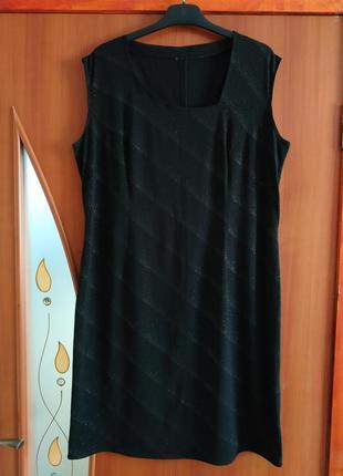 Платье 52/54
