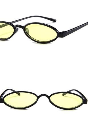 Актуальные имиджевые очки желтые солнцезащитные узкие ретро винтаж окуляри жовті