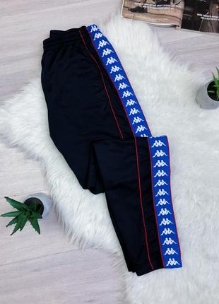 Модные джоггеры спортивные штаны с лампасами и кнопками kappa