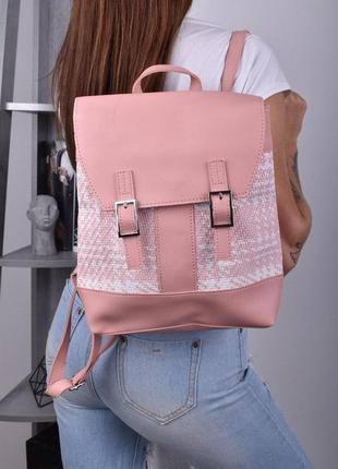 Рюкзак жіночий стильний