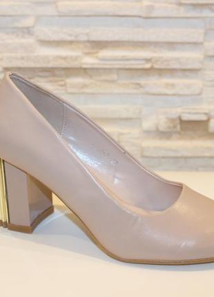 Туфли женские бежевые на каблуке т1154