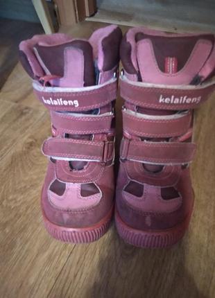 Зимняя обувь для девочек в Сумах