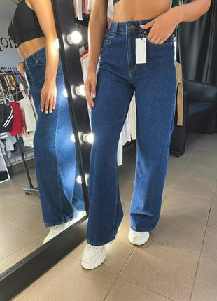 Джинсы клеш, расклешеннве джинсы джинсы кюлоты