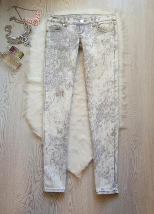 Белые серые плотные джинсы скинни варенки с низкой талией посадкой