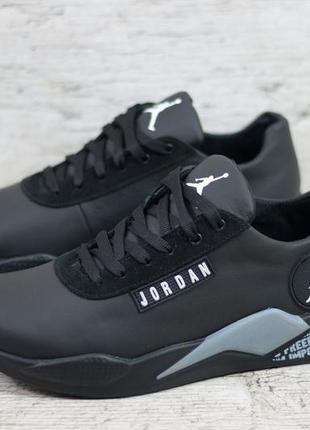 Мужские кожаные кроссовки jordan