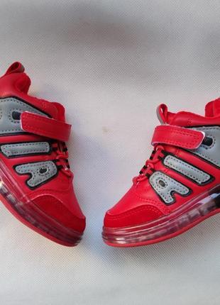 Детские демисезонные ботинки led кроссовки для мальчика 21-26 р.365-3