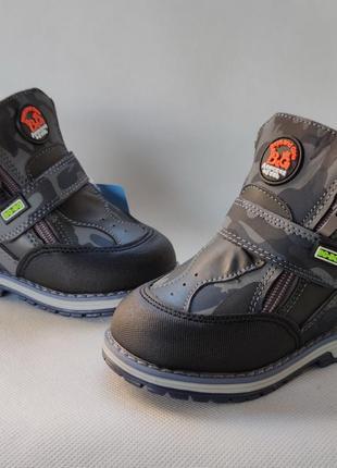 Детские демисезонные ботинки для мальчика 22р 5312-2 хаки