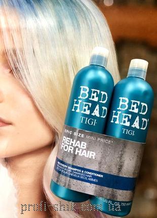 Шампунь и кондиционер для сухих волос recovery tweens 2x750ml set