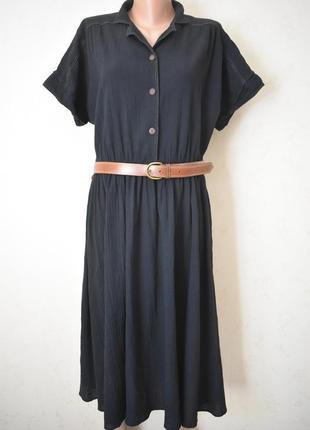 Стильное винтажное платье с поясом большого размера