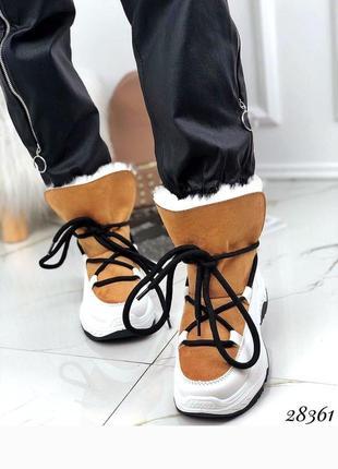 Стильные зимние ботинки на спортивной подошве, сапоги, сапожки с мехом