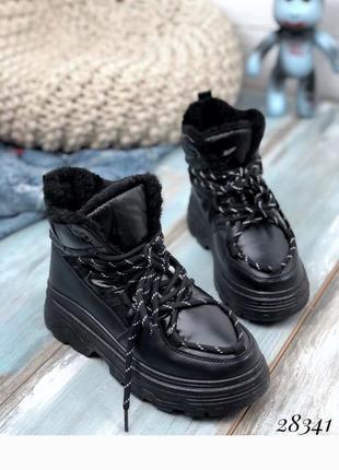 Ботинки зимние дутики на широкой подошве, спереди на шнуровке , сапоги, сапожки