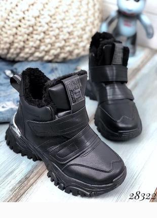 Стильные ботинки на меху, зимние кроссовки, хит сезона, сапоги, сапожки на липучках