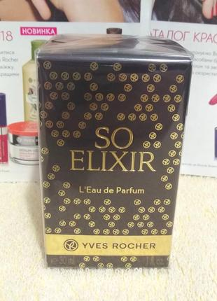 So elixir yves rocher ив роше 30 мл