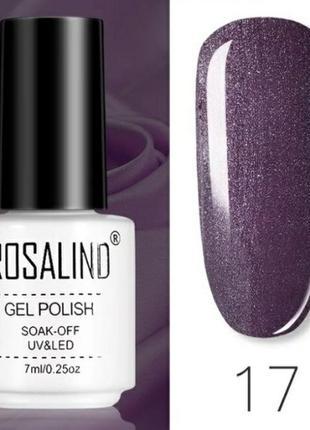 Гель-лак для ногтей rosalind