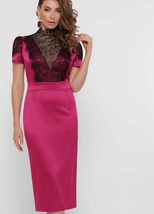 Кружевное атласное платье цвета фуксия