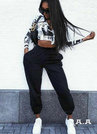 Джогеры лучшего качества! не самая дешевая одесса ! спортивные штаны женские