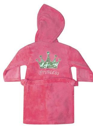 Детский халат велсофт