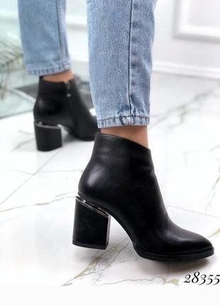 Стильные зимние ботинки на каблуке, хит, сапоги, сапожки на меху, ботильоны