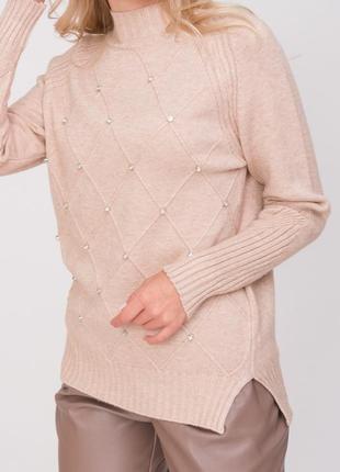 Тёплый свитер. бежевый.