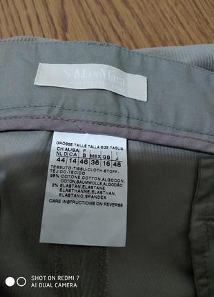 Суперські котонові штанята s' max mara6 фото
