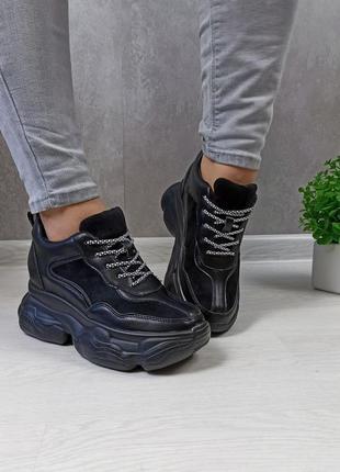 Сникерсы кроссовки на платформе