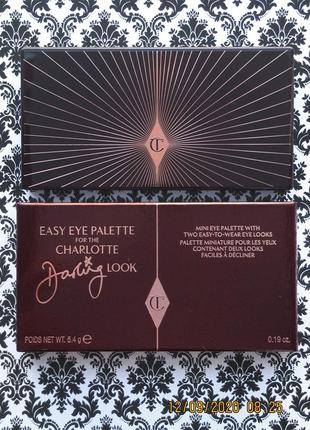 Палетка теней charlotte tilbury easy eye palette darling тени для век