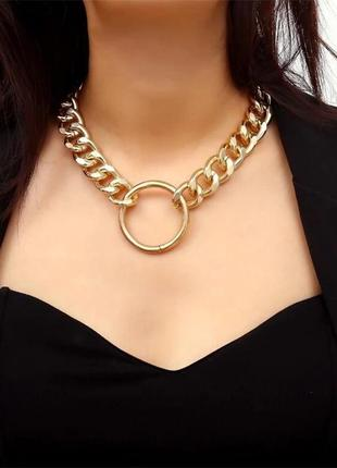 Ожерелье колье чокер цепочка цепь золотистая с подвеской кольцо