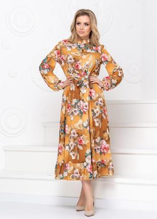 Платье цветы основа горчица