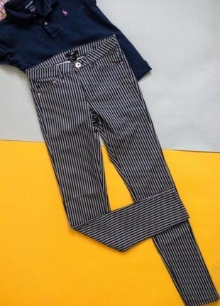 Стильные повседневные джинсы