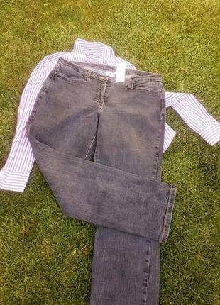 Стильные серые джинсы bonprix collection