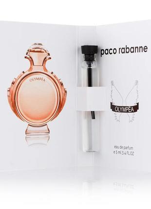 ❤️мини парфюм с феромонами ❤️ акция 3+1❤️paco rabanne olympea🌿