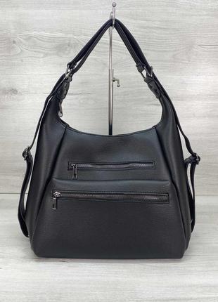 Женская удобная черная сумка-рюкзак черного цвета