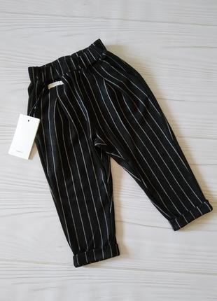 Стильні штани, брюки name it, 98см (2-3р)