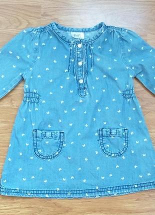 Платье хлопковое f&f 6-9